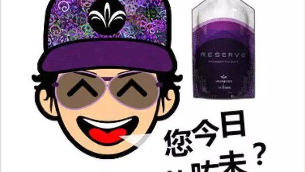 小紫袋,风靡全球的小紫袋 — 是什么吸引了她/他们?