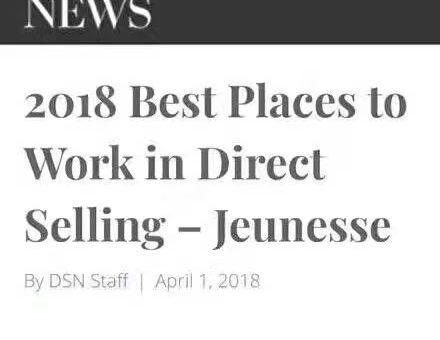 JNS被评为美国最好的网络营销公司!