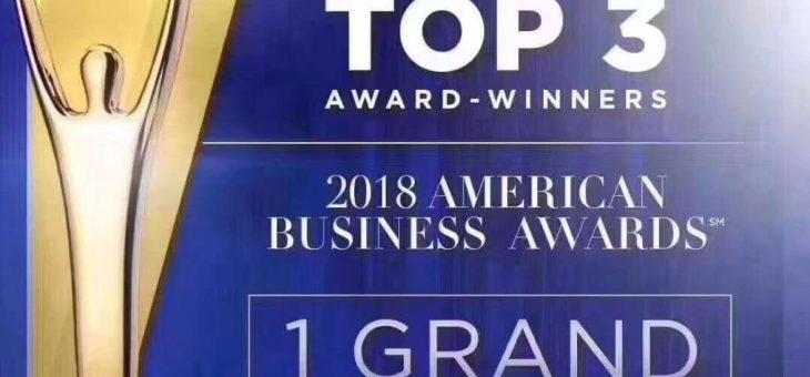 2018年美国商业大奖,婕斯中12个奖项成为本次大奖的首3名得主!