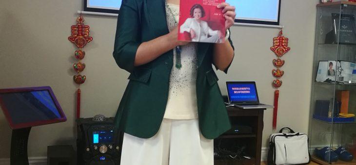 钻石总裁Grace Wu的创业故事