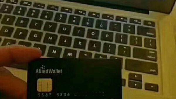 万事达全球提款卡 — 每一位婕斯会员都持有的黑卡,可提取当地货币。