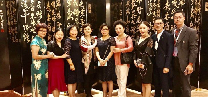 婕斯香港年会 —USGS感恩晚宴