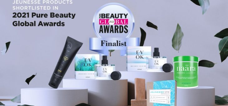 2021Pure Beauty GlobalAwards – 婕斯公司有5个产品入围决赛名单.